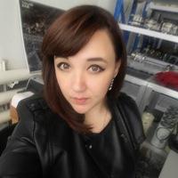 Алена-Ву Исламова