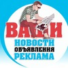 "►Озерки ""online"" Криводановка-Кудряши-Обь"