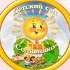 "Детский сад ""Солнышко"" г. Муравленко"
