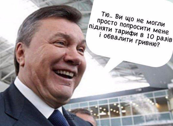 Гройсман выступает за увеличение финансирования диппредставительств Украины за рубежом - Цензор.НЕТ 8827