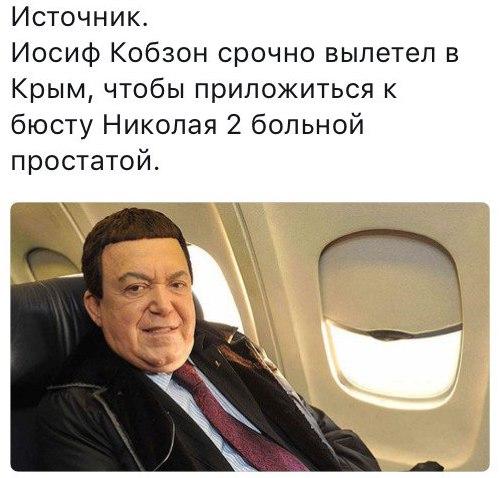 """МИД Британии анонсировал """"непростой"""" визит Джонсона в Россию: """"он едет не для перезагрузки отношений"""" - Цензор.НЕТ 4861"""