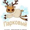 Подслушано мкр. Парковый | Челябинск
