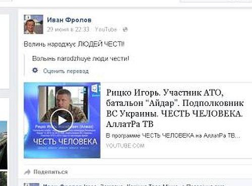Маслюченко игорь сергеевич какую должность занимает