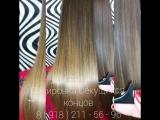 Ботокс волос + Полировка секущихся концов по всей длине волос в Краснодаре