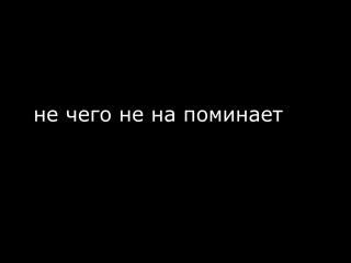 РУТП ЛУНТИКА