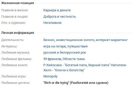 Луна биткоин вход на русском-17