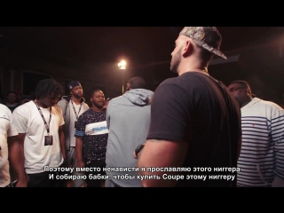 Pat Stay vs Calicoe (Rusian subtitles)