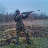 Андрюха Чемеринський