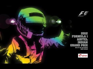 F1 2012. 17. Гран-При Индии, гонка
