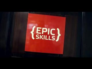 Epic Skills - пожалуй, самая атмосферная школа, где можно получить реальные навыки работы