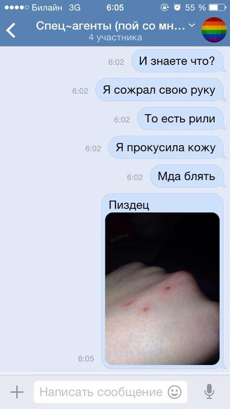 Виолетта Гладышева |