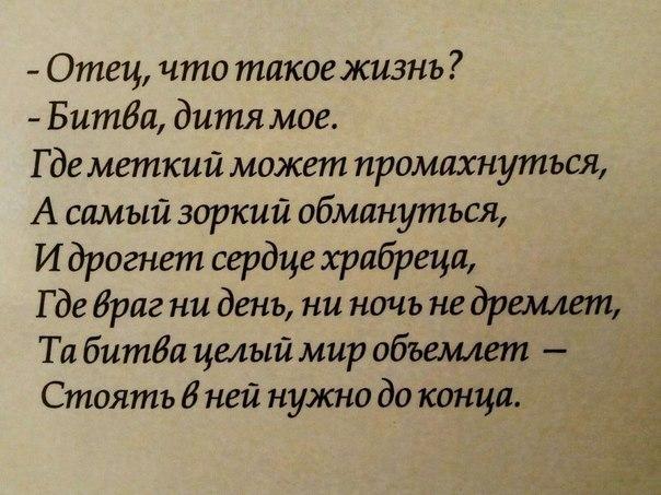 фото из альбома Анны-Марии Беджанян №1