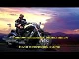 Антонов Юрий - Мечта сбывается (караоке)