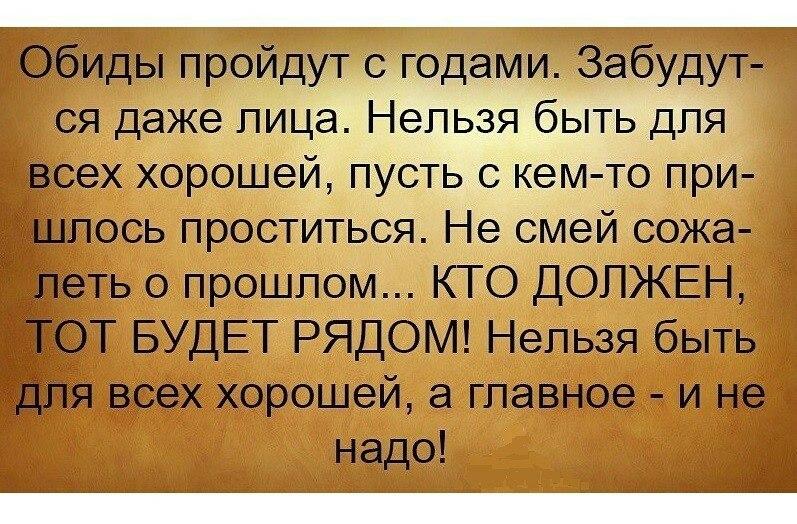 Даша Лещинская |