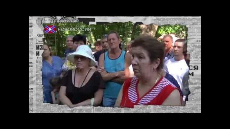 Два чупа-чупса и зигамет из РФ спасают Донбасс.)