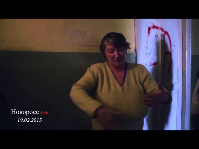 Свидетельства военных преступлений украинских военных на Донбассе