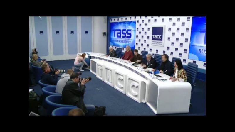 Пресс конференция в ТАСС, посвященная ситуации вокруг наследия семьи Рерихов