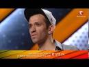 Парень из Таджикистана очень классно спел- Imagine Dragons  Х фактор 7  Седьмой кастинг