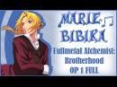 Fullmetal Alchemist: Brotherhood OP1 [Again] (Marie Bibika Russian Full-Version)