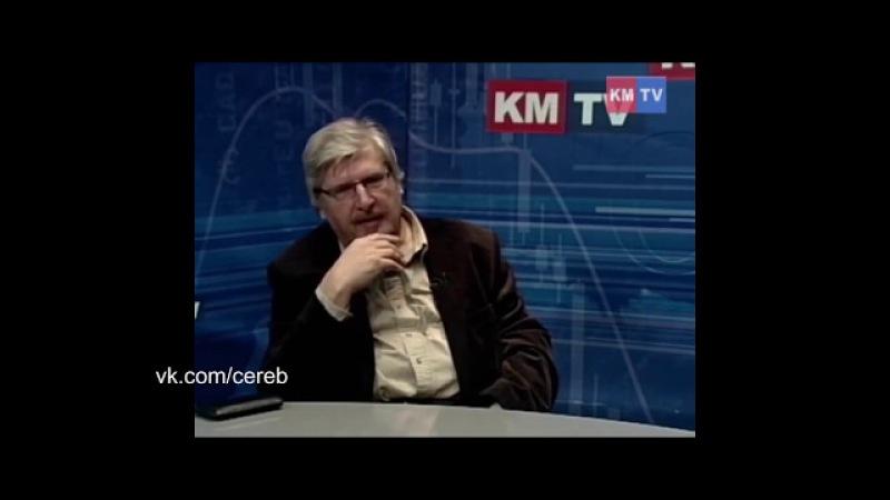 Сергей Савельев - Эволюция мерзавцев.. Материнский капитал.. Биологические законы