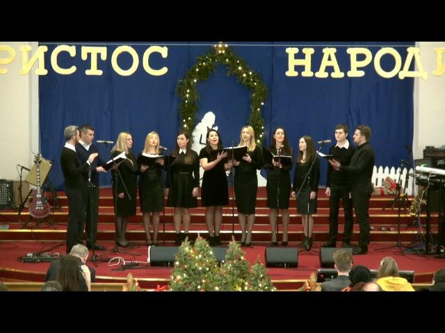 Preo Vocal Bend - Знала ли ты Мария (07.01.2017)