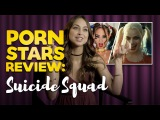 Porn Stars Review: Suicide Squad (AND Harley in the Nuthouse XXX Parody)