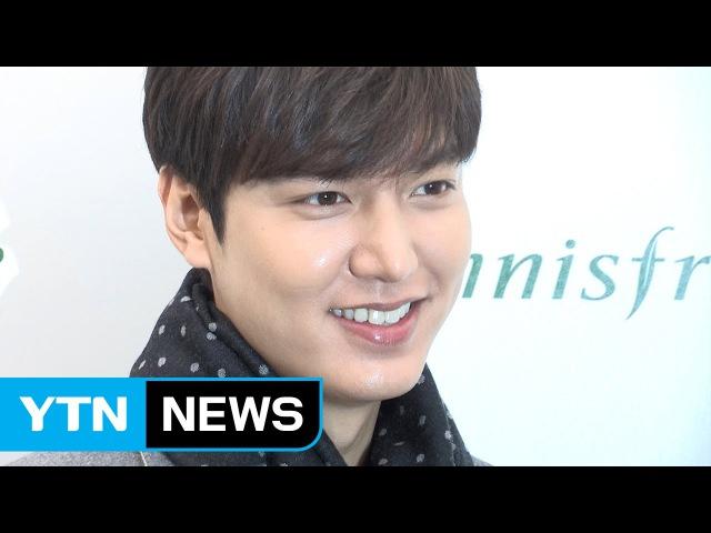 [★영상] 이민호, 부드러운 미소로 여심 저격…'훈남의 정석' / YTN (Yes! Top News)
