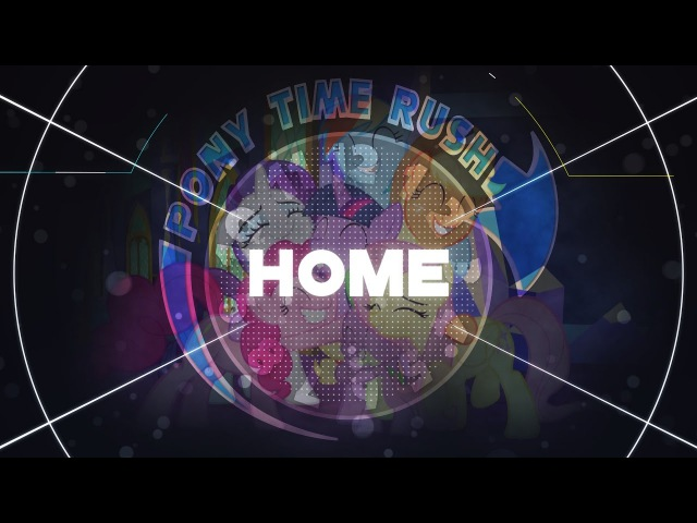 Home [PMV Collab]