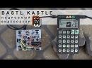 Bastl Kastle - подробный обзор карманного модульного синтезатора