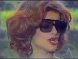 Nina Hagen - Zarah - Bananas - 1983