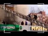Момент взрыва в горящем доме на северо востоке Москвы