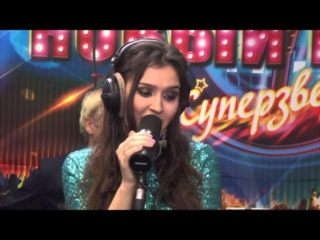 Новый герой Суперзвезда Анжелика Шатулина Maria Magdalena Sandra