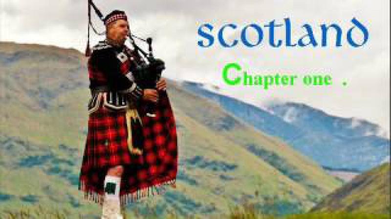 Шотландская музыка , традиционная музыка .Playing the bagpipes. Folk music of Scotland. Part of : 1