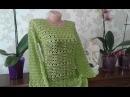 Платье крючком. Платье - футляр Knit crochet dress Women's knitting