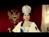 Екатерина. Сезон 1. Серия 12 (2014). Екатерина 2. Часть 1 @ Русские сериалы