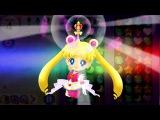 Sailor Moon Drops Super Sailor Moon (Cosmic Heart) 2Lv