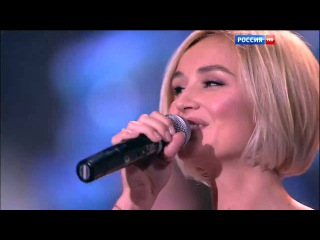 Полина Гагарина – «Миллион голосов» - (Live at Russian New Year * 2015)