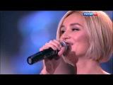 Полина Гагарина  Миллион голосов - (Live at Russian New Year  2015)