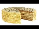 Торт Эстерхази . Знаменитый торт с миндальными коржами и нежным кремом.