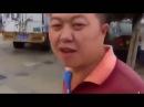 Китаец делает комлименты.Прикольный китаец Рыбка моя.клубничка моя.вишенка моя молодая