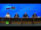 Владимир Путин принимает участие в форуме регионов России и Белоруссии