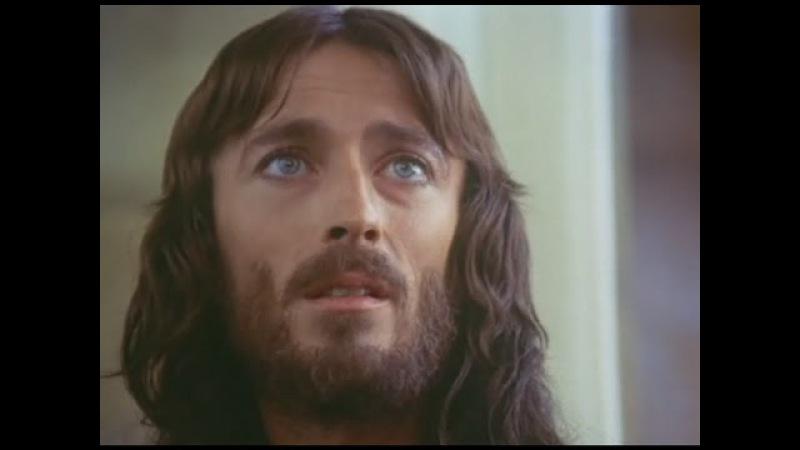 Иисус из Назарета 3 серия (фильм Франко Дзеффирелли)