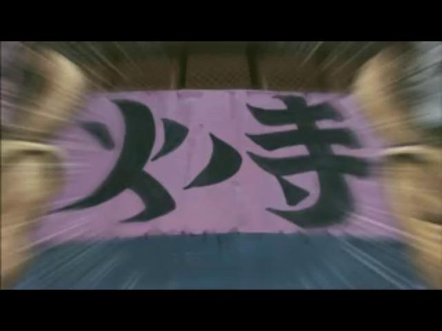 Naruto Наруто 2 сезон 73 серия Ancord