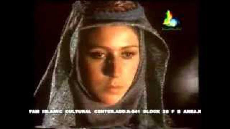 Boo Ali Seena In Complete Urdu Language Episode 03