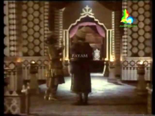 Boo Ali Seena In Complete Urdu Language Episode 02