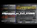 Продукт от ZxZ STUDIO - Выпуск 1 (Минусовка Rap & Hip Hop в Reason)