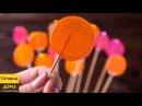 Цветные ЛЕДЕНЦЫ на палочке без формочек Рецепт прозрачной карамели ✧ ГОТОВИМ Д
