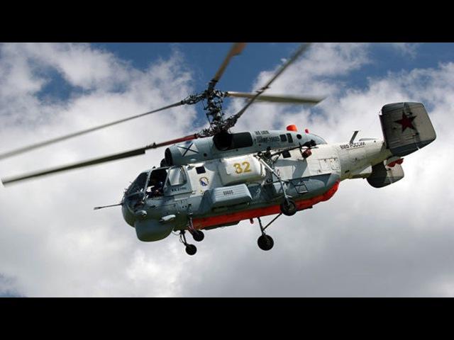 Противолодочный Вертолет КА 27 Истребитель Субмарин Protivolodochnyiy Vertolet KA 27 Istrebitel Subm