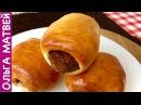Котлеты в Тесте Как Раньше MeatRissoles in the Bun Recipe