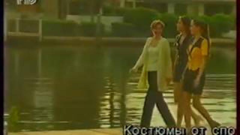 Интервью Мисс Россия-1996 Александры Петровой (1997 год)